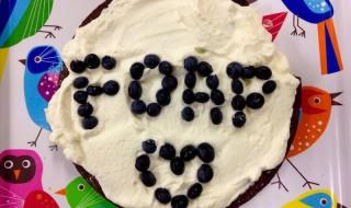 Foap-Foap_Cake